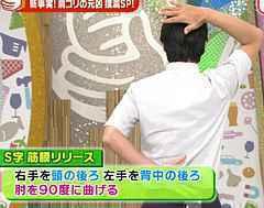 sE28090shape_kinmaku_release_1-thumbnail2.jpg