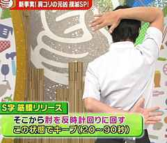 sE28090shape_kinmaku_release_2-thumbnail2.jpg