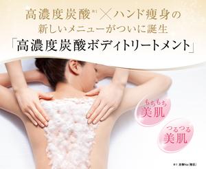 HSP_web_001.jpg