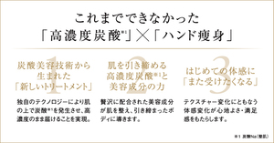 HSP_web_005.jpg
