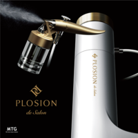 FB_PLOSION_mist_product.png