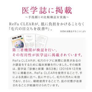 flick_refa_clear07.jpg