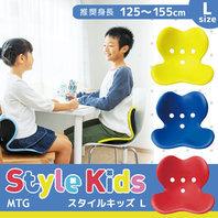 stylekids_l_s1.jpg