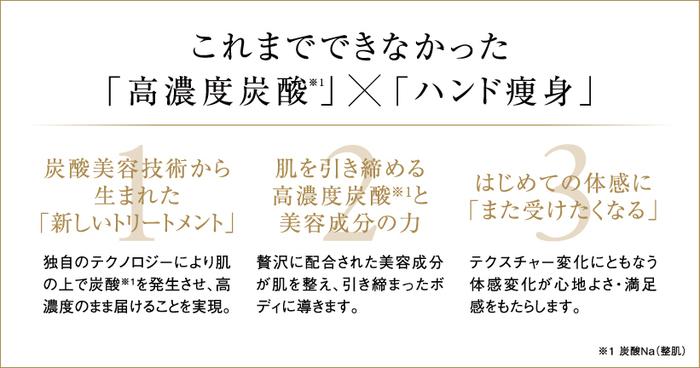 HSP_003.jpg
